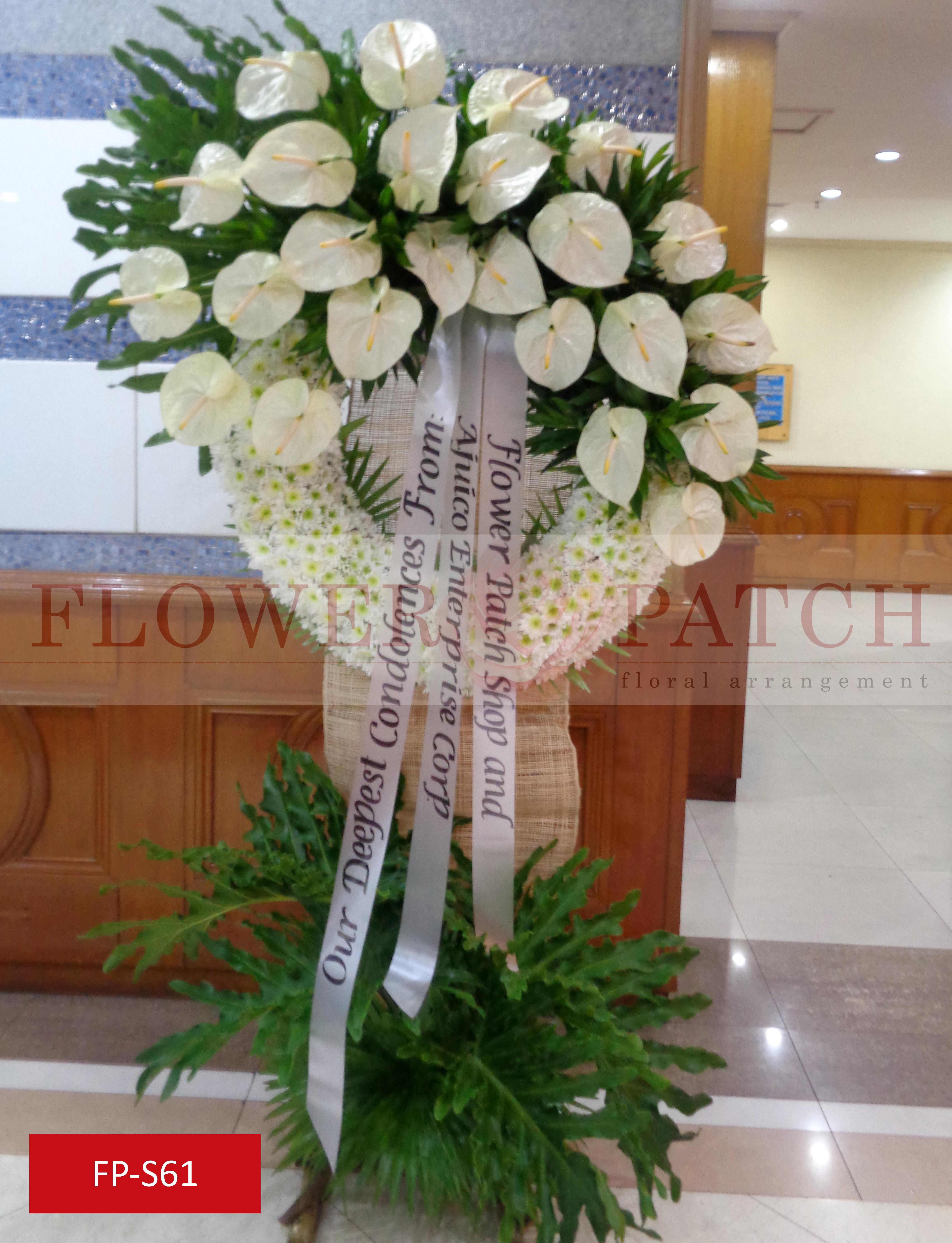 Funeral flower standee fp s61 funeral flower standee izmirmasajfo